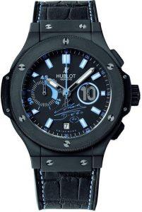 Hublot Big Bang 44 Maradona Relica Watch 318CI.1129.GR.DMA09